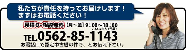 激安【中古コピー機センター】愛知県名古屋市